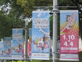 20120327手塚治虫展~:IMG_8107.JPG