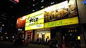 100925北澤壽喜燒:IMG_3047.JPG