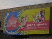 20120327手塚治虫展~:IMG_8109.JPG