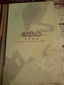 2013/01/05 ★艾可先生Echo ★ by手機相片:2013-01-05 19.23.24.jpg