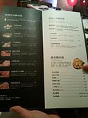 2013/01/11 ★米淇風味鍋物 ★ by手機相片:2013-01-11 18.21.56.jpg