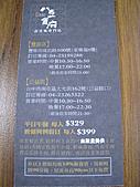 0204八豆食府暴吃肉:IMG_6699.JPG