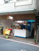 2012/11/10 ❤ LanDIVA藍心湄演唱會❤:2012-11-10 15.49.16.jpg