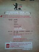 2013/02 ★ Hungry JaCob 愛吃 借口 ★ by手機相片:2013-02-17 16.17.08.jpg