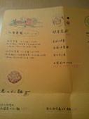 2013/03/02 ★ 帕達諾義廚 ★ by手機相片:2013-03-02 19.33.28.jpg