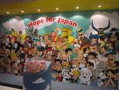 20120327手塚治虫展~:IMG_8229.JPG
