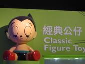 20120327手塚治虫展~:IMG_8310.JPG