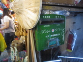 20120614、15不秘密旅行之暈車到九份:IMG_8692.JPG
