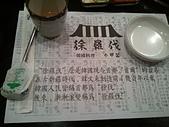 2012/11/10 ❤ LanDIVA藍心湄演唱會❤:2012-11-10 12.35.44.jpg