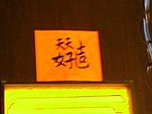 食樂-鈣骨鍋:DIGI0460.JPG