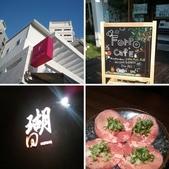 2012/09/14Forro Cafe 呼嚕咖啡、瑚同燒肉 ★ by手機相片:相簿封面
