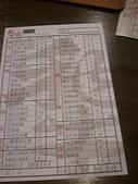 2012/11/10 ❤ LanDIVA藍心湄演唱會❤:2012-11-10 17.07.14.jpg