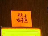 食樂-鈣骨鍋:DIGI0461.JPG