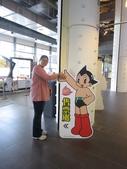 20120327手塚治虫展~:IMG_8113.JPG