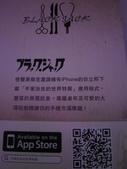 20120327手塚治虫展~:IMG_8306.JPG
