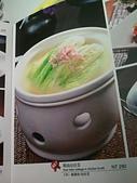 2012/11/16 ★大遠百-鳥窩窩 ★ by手機相片:2012-11-16 19.01.37.jpg