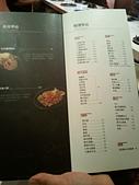 2013/01/11 ★米淇風味鍋物 ★ by手機相片:2013-01-11 18.22.08.jpg