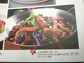2012/11/16 ★大遠百-鳥窩窩 ★ by手機相片:2012-11-16 19.02.04.jpg