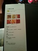 2013/01/11 ★米淇風味鍋物 ★ by手機相片:2013-01-11 18.22.16.jpg