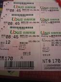 20120614、15不秘密旅行之暈車到九份:IMG_8677.JPG