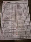 2012/11/10 ❤ LanDIVA藍心湄演唱會❤:2012-11-10 17.07.26.jpg