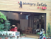 2013/02 ★ Hungry JaCob 愛吃 借口 ★ by手機相片:2013-02-17 16.42.32.jpg