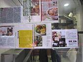 20100102 HK Bye~:IMG_0511.JPG