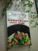 2012/09/08/ ★洋風義大利餐廳★ by手機相片:2012-09-08 21.37.46.jpg