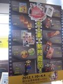 20120327手塚治虫展~:IMG_8120.JPG