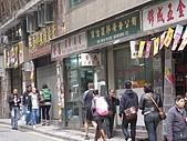20100102 HK Bye~:IMG_0522.JPG