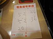 091231跨年in HK:IMG_0287.JPG