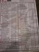 2012/11/10 ❤ LanDIVA藍心湄演唱會❤:2012-11-10 17.07.33.jpg