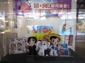 20120327手塚治虫展~:IMG_8125.JPG