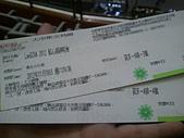 2012/11/10 ❤ LanDIVA藍心湄演唱會❤:2012-11-10 19.06.50.jpg