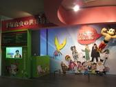 20120327手塚治虫展~:IMG_8129.JPG