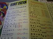 ROBOT STSTION:DIGI0138.JPG