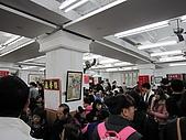 20100102 HK Bye~:IMG_0523.JPG