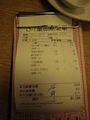 201111流浪去:IMG_7195.JPG