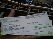 2012/11/10 ❤ LanDIVA藍心湄演唱會❤:2012-11-10 19.07.07.jpg