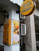 2013/05/15 Burger joint 7分so:2013-05-15 12.27.30.jpg
