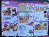 Bond Burger揪拍呷:ST837863.jpg