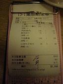 201111流浪去:IMG_7196.JPG