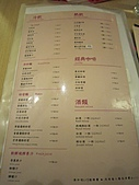 11/01/02台北大吃敗家行:IMG_4833.JPG