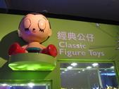 20120327手塚治虫展~:IMG_8307.JPG