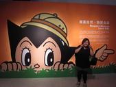 20120327手塚治虫展~:IMG_8170.JPG