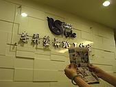 阿哩阿雜:SANY0041.JPG