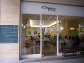 20120622 Copain 義式廚房:IMG_8951.JPG