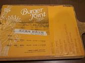 2013/05/15 Burger joint 7分so:2013-05-15 12.44.43.jpg