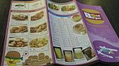 Bond Burger揪拍呷:ST837884.jpg