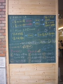 20120622 Copain 義式廚房:IMG_8953.JPG